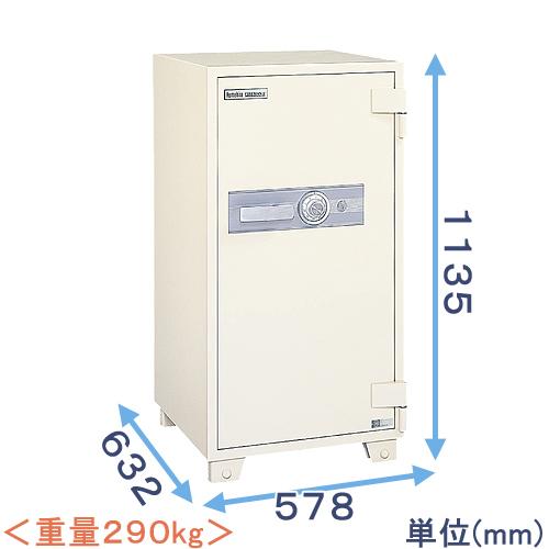 ダイヤル式強化型耐火金庫 (FM2-12b) 日本製 クマヒラ