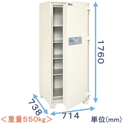 ダイヤル式強化型耐火金庫 (FM2-36b) 日本製 クマヒラ クマヒラ, バリュークラブ:ffdeb3e1 --- sunward.msk.ru