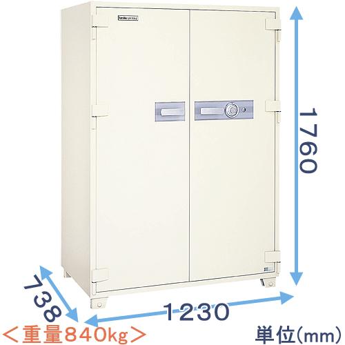 ダイヤル式強化型耐火金庫 クマヒラ (FM2-72d) (FM2-72d) 日本製 日本製 クマヒラ, GENERAL STORE:fffb0061 --- sunward.msk.ru