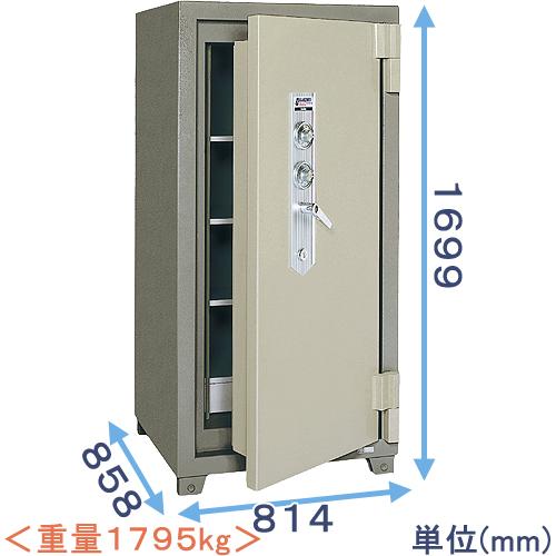 ダイヤル式 防盗金庫 (GM-53b) 株式会社クマヒラ (日本製)