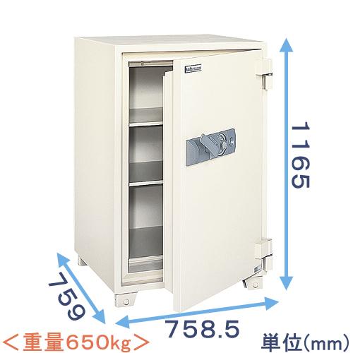 ダイヤル式 防盗金庫 (PS-21b) 株式会社クマヒラ (日本製)