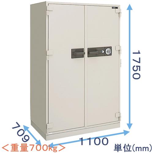 ダイヤル式強化型耐火金庫 (PC275) 日本製 サガワ