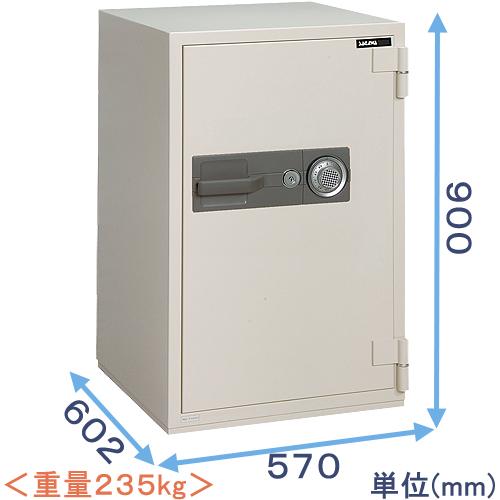 ダイヤル式強化型耐火金庫 (PC90) 日本製 サガワ