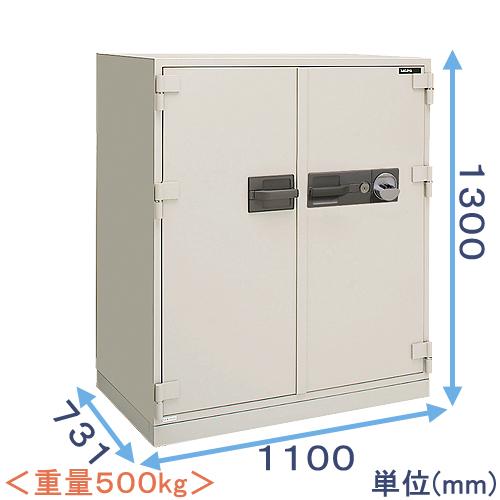 指静脈認証式強化型耐火金庫 (PC230V) 日本製 サガワ
