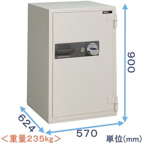 指静脈認証式強化型耐火金庫 (PC90V) 日本製 サガワ