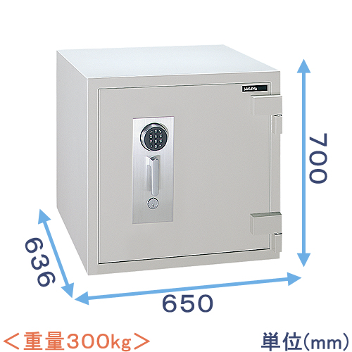 防盗金庫(GAT70) <テンキー式> 株式会社サガワ 【日本製】