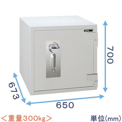 防盗金庫(GAV70) <指静脈認証式> 株式会社サガワ 【日本製】