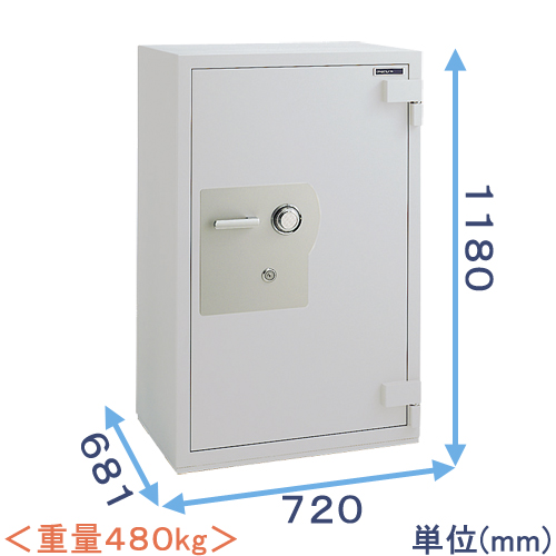 Theft prevention safe (GF118) system to Dial Corporation Sagawa