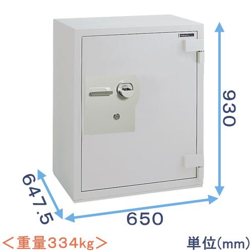 防盗金庫(GF93V) <指静脈認証式> 株式会社サガワ 【日本製】