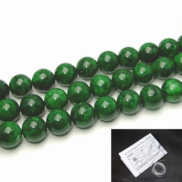 14mm 緑翡翠 ヒスイ 天然石 パワーストーン 返品交換不可 ≪g3-7G≫ ジェイド 通し針 ジェード 解説書 新着セール 1mゴム付き 送料無料 1連39cm