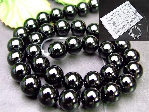 評価 送料無料有 最安値に挑戦 最高級5A 10mm 美品 ブラックオニキス 1連38cm 天然石 ブラジル産 通し針 パワーストーン ≪g3-468A≫ 解説書 1mゴム付き