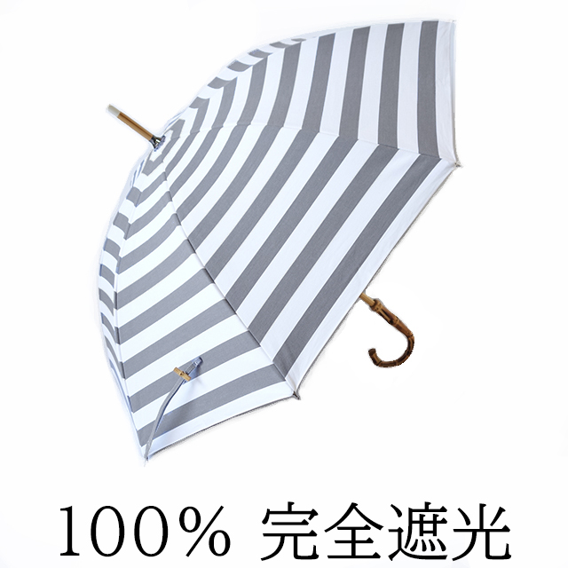 日傘 完全遮光 100% UVカット UVカット100% クラシコ 完全遮光100% 晴雨兼用 傘 レディース 紫外線カット 日本製生地 ボーダー E 綿100% バンブー グレー ホワイト 母の日 日傘 完全遮光 100% UVカット UVカット100% クラシコ 完全遮光100% 晴雨兼用 傘 レディース 紫外線カット 日本製生地 ボーダー E 綿100% バンブー グレー ホワイト 母の日 プレゼント lace