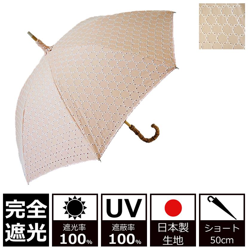 日傘 完全遮光 100% UVカット UVカット100% クラシコ 完全遮光100% 傘 レディース 紫外線カット 日焼け防止 紫外線対策 グッズ 日本製生地 花 フラワー D サークルレース 綿100% バンブー ピンク 母の日 プレゼント lace