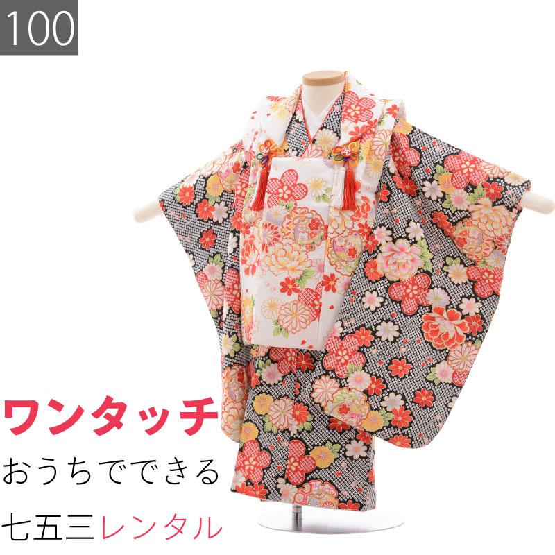 【レンタル】七五三 3歳 女の子 レンタル 着物 被布 黒・鹿の子 桜 牡丹 753 (6014)