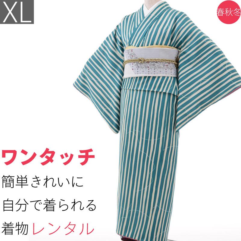 【レンタル】着物 レンタル トールサイズ セット「XLサイズ」hiromichi nakano 緑・縦縞(春秋冬用/レディース袷) おしゃれ モダン (1296a)