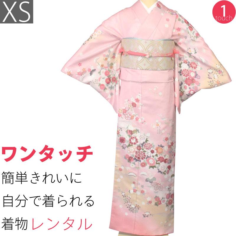 【レンタル】訪問着 レンタル「XSサイズ」ピンク 牡丹・菊 着物+袋帯 セット 着付け簡単自分で着られるワンタッチ着物 和服 レンタル パーティー・結婚式・卒園式 (2035a) お正月・初詣・成人式