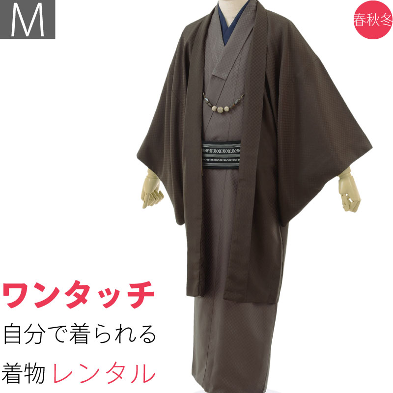 初詣に!かっこいい男性用着物(帯セット)のおすすめは?