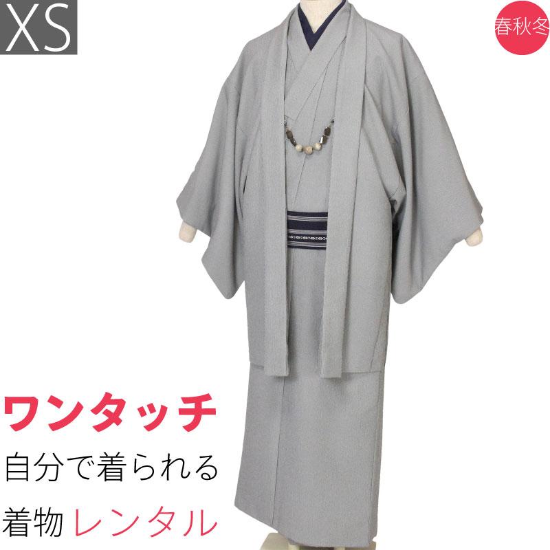 【レンタル】着物 レンタル 男「XSサイズ」白グレー・万筋・アンサンブル・ちりめん (春秋冬用/男着物 メンズ 袷) 和服 (8081)