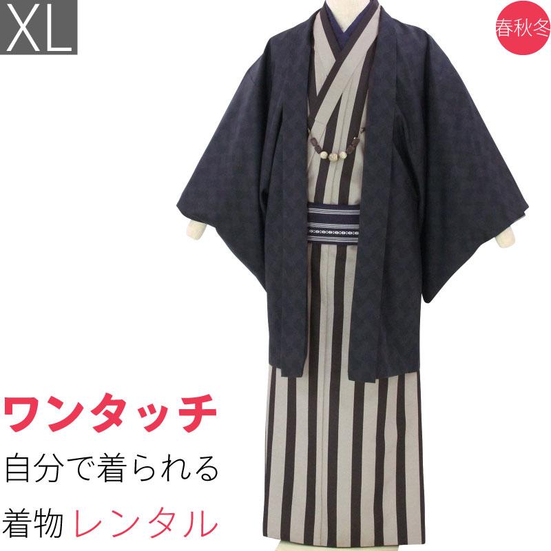 【レンタル】着物 レンタル 男「XLサイズ」茶色・縦縞/グレー・鼓文 (春秋冬用/男着物 メンズ 袷) 和服 (8194)