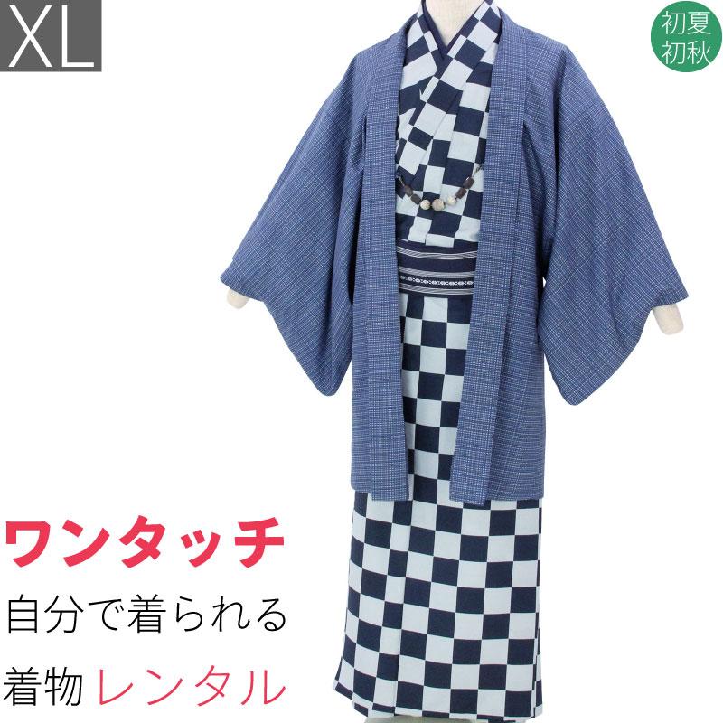【レンタル】着物 レンタル 男「XLサイズ」紺・市松/紺・重ね格子 (初夏・初秋用/単衣) 和服 祭り (8344)