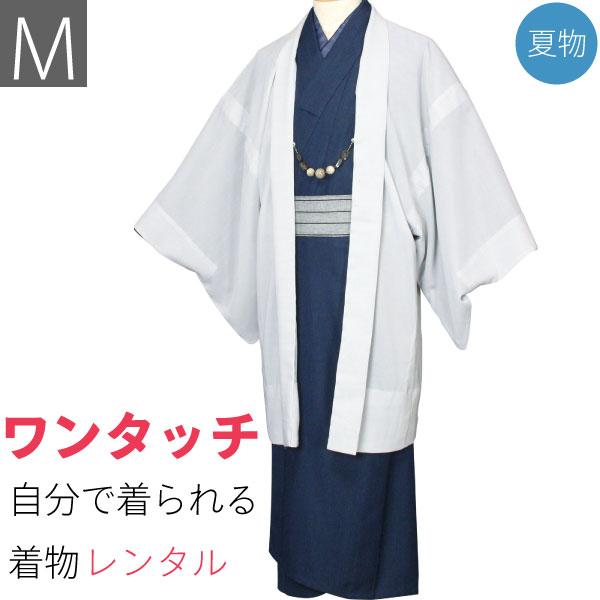 【レンタル】夏 着物 レンタル 男 メンズ 夏物 紗「Mサイズ」紺・白グレー羽織付き (なつもの) (8402t)