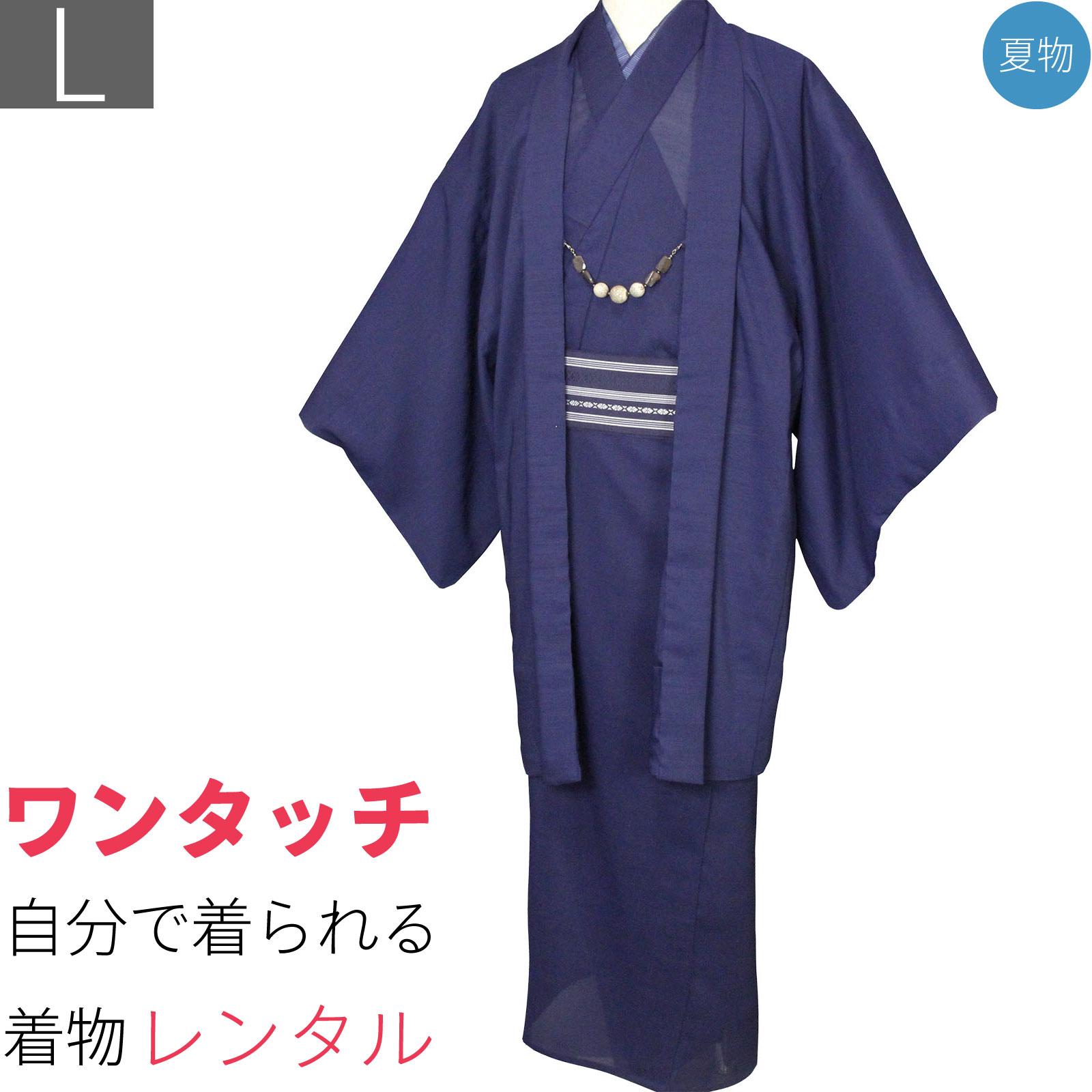 【レンタル】夏 着物 レンタル 男 メンズ 夏物 紗「Mサイズ」濃紺アンサンブル 紗羽織付きセット(なつもの) (8423)