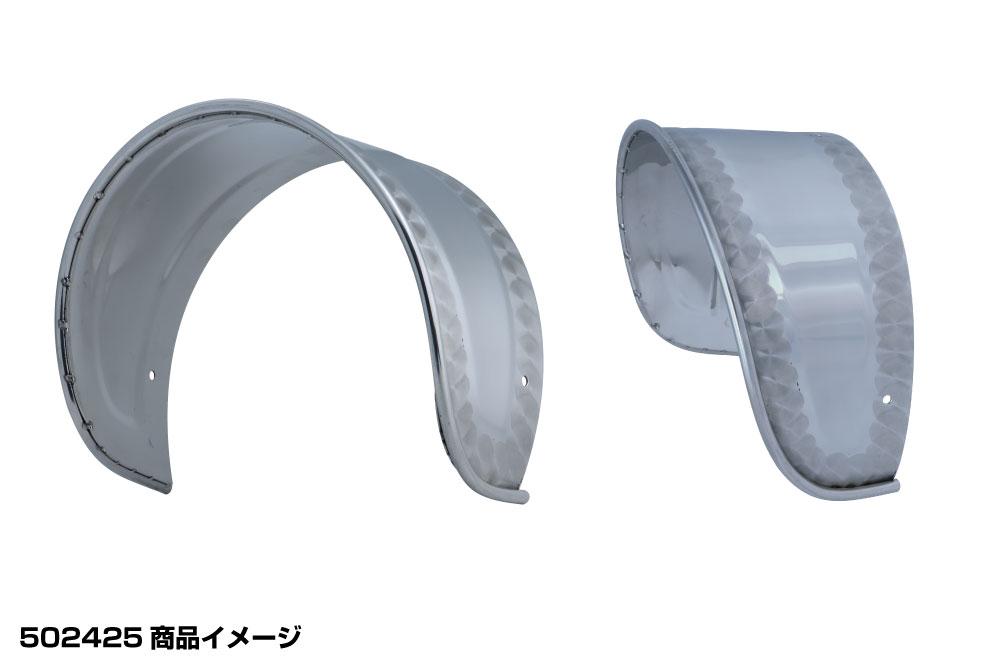 フォグランプ 安売り ウロコ 常陸美装 (訳ありセール 格安) IPF製フォグランプ用バイザー2個セット502425