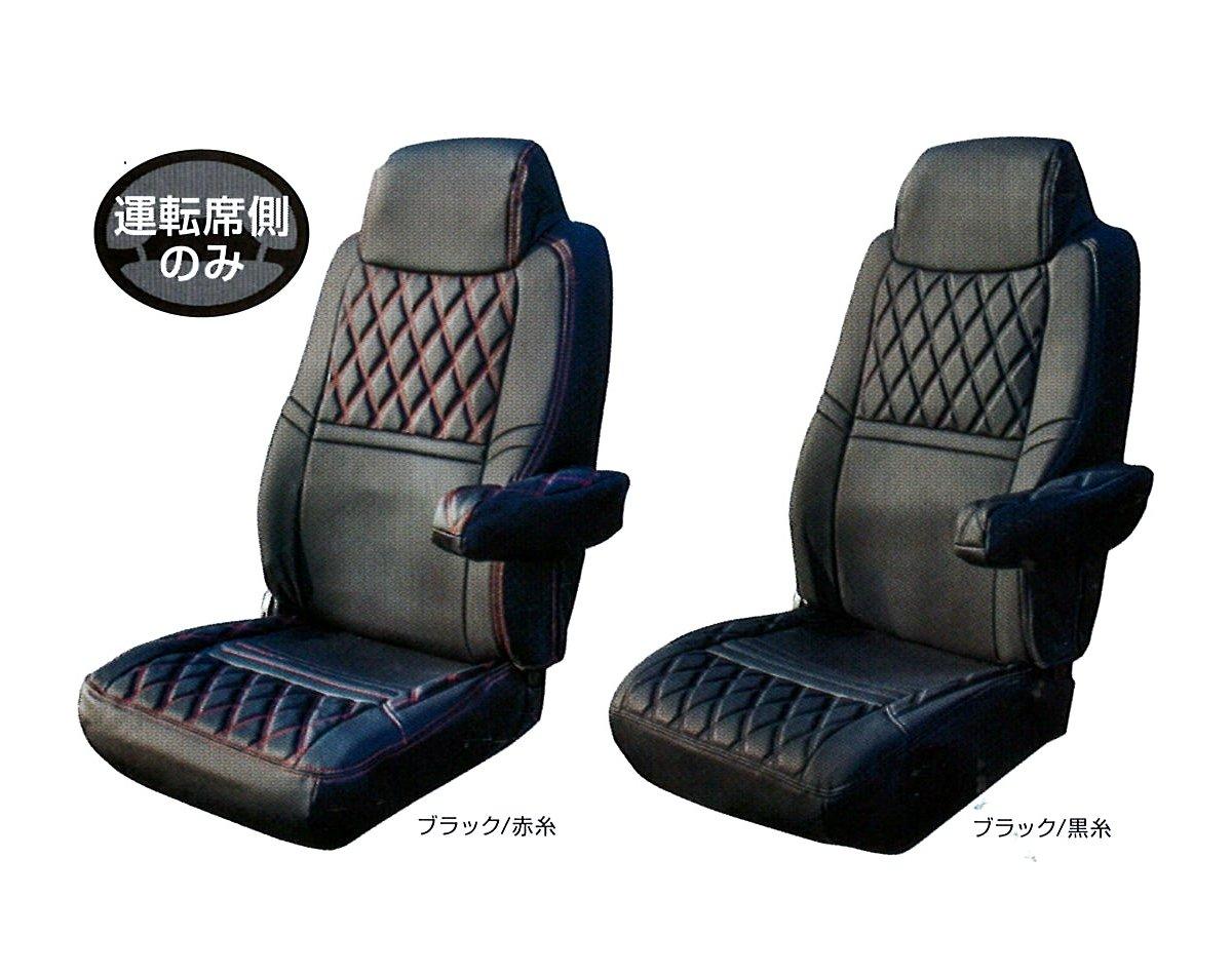シートカバー 安い トラック用品 常陸美装 日本限定 シートカバーCOMBI いすず GIGA