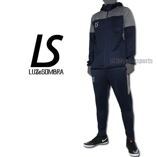LUZeSOMBRA ルースイソンブラ シングルフェイスジャージフーディーフルジップジャケット&シングルフェイススーパースリムフィットロングパンツ F1911114-NVY-F1911410-NVY サッカー フットサル