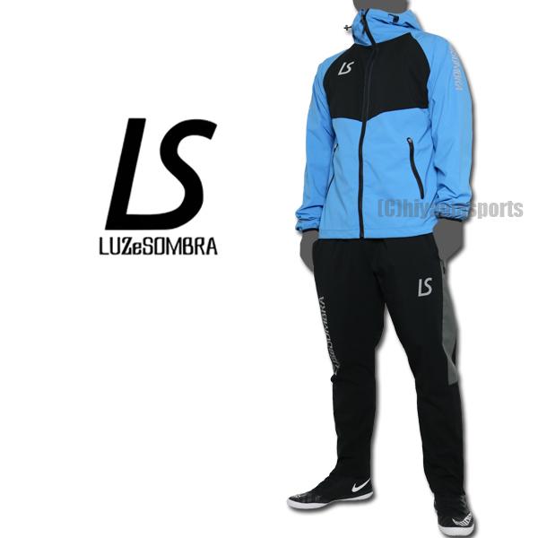 LUZeSOMBRA ルースイソンブラ ストレッチタフタメッシュジャケット&ストレッチタフタメッシュロングパンツ F2011105-ATMBLU-F2011403-BLK サッカー フットサル