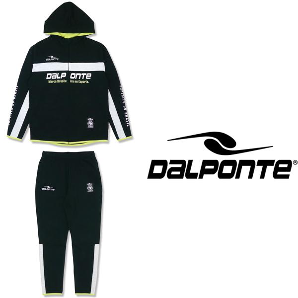 送料無料 2021年モデル 店舗在庫は15時までのご注文で即日発送 DalPonte ダウポンチ 至高 サッカー 高級品 フットサル アスレジャースウェットジップパーカースウェットテーパードパンツ DPZ0314-BLK-DPZ0315-BLK