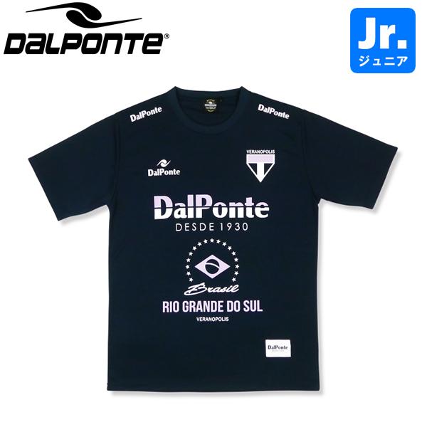 2021年モデル 買い取り 店舗在庫は15時までのご注文で即日発送クレジットカード支払いのみネコポス発送可能です DalPonte ダウポンチ 店内全品対象 ジュニア DPZ0319J-NVY サッカー フットサル プラシャツ アスレジャードライTシャツ