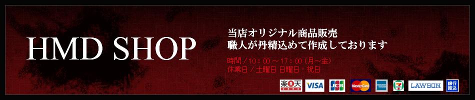 844031974988 楽天市場】スーパーセール割引中 【送料無料】 財布 レディース 極薄 ...