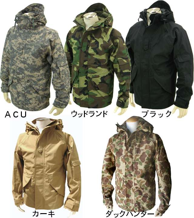 Hobby-mart | Rakuten Global Market: U.S. forces ECWCS1 Gore-Tex ...