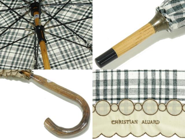 クリスチャンオジャール/CHRISTIAN AUJARD 체크 무늬 바로 양산 (ベージュボダー) 양산 자외선 UV 컷 커튼