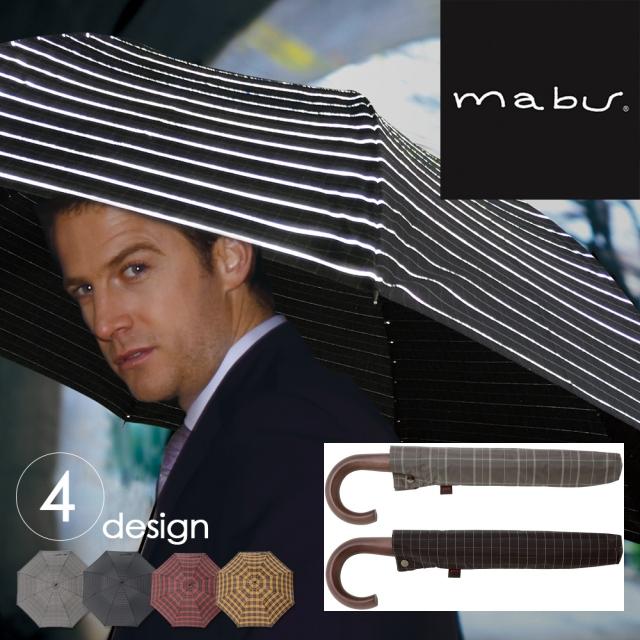 【送料無料】mabu マブ リフレクターショートアンブレラ(アッシュ、ノワール) 再帰反射糸使用 雨傘 折りたたみ傘 男女兼用
