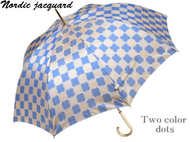 おしゃれなノルディックジャガード8本骨長傘 Two color dots/2色ドット(ブルー) 槙田商店 甲州織 北欧デザイン 日本製雨傘 レディース 女