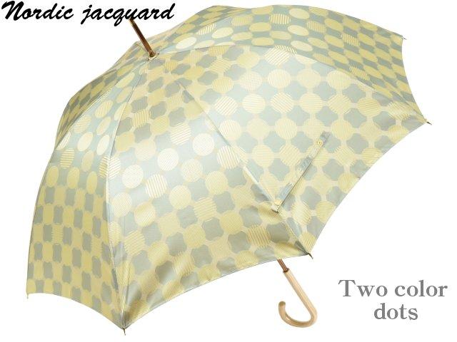 槙田商店 レディース長傘 おしゃれなノルディックジャガード8本骨雨傘 Two color dots/2色ドット(グリーン) 甲州織 北欧デザイン 日本製 女