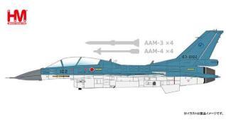 1 72 航空自衛隊 激安格安割引情報満載 XF-2B 複座支援戦闘機 空対空ミサイル 4895173412141 店舗 ホビーマスター 完成品