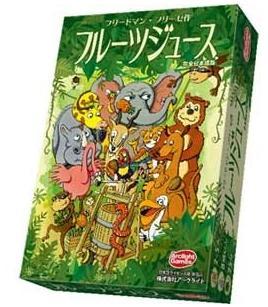 フルーツジュース 4年保証 完全日本語版 404751 在庫処分 アークライト 4542325404751