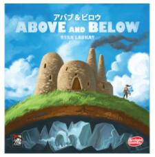 アバブ ビロウ 完全日本語版 313503 4542325313503 アークライト 割引も実施中 人気急上昇