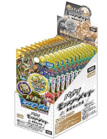 パズドラ モンスターメモリー 第4弾 DP-BOX ( 1セット ) 618454 【タカラトミー】【4904810618454】
