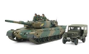 1/35 陸上自衛隊 90式戦車・73式小型トラックセット 251865 【タミヤ】【4950344251865】