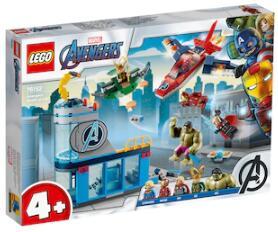 レゴ(R)スーパーヒーローズ アベンジャーズ 怒れるロキ 76152 【LEGO/レゴ】【5702016619331】