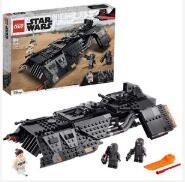 レゴ R スター ウォーズ LEGO レン騎士団の輸送船 爆安 直営店 5702016617283 75284