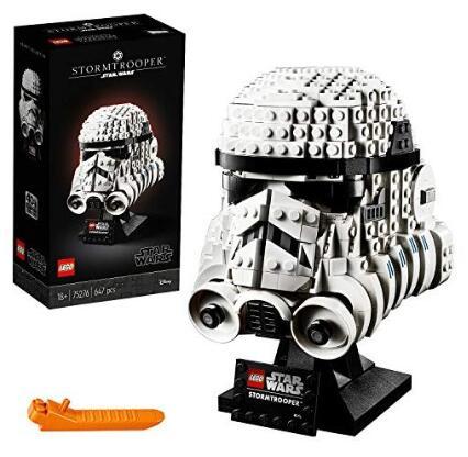 レゴ(LEGO) スター・ウォーズ ストームトルーパー(TM)のヘルメット 75276 【LEGO/レゴ】【5702016617214】