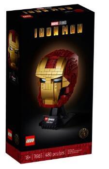 LEGO レゴ 百貨店 スーパーヒーローズ アイアンマン 出荷 5702016757651 ヘルメット 76165