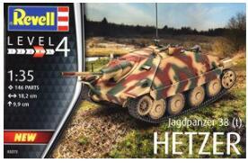 格安店 1 35 ドイツ 軽駆逐戦車ヘッツァー 4009803032726 ドイツレベル 通販 激安◆ 03272