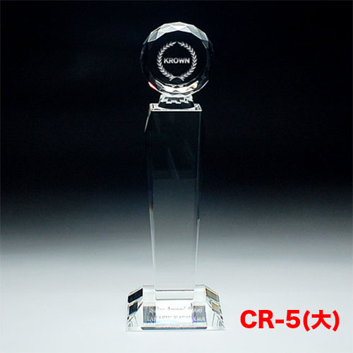 クリスタルトロフィー CR-05(大) ダイヤカット ゴルフ スポーツ 優勝 記念品《文字入れ無料》