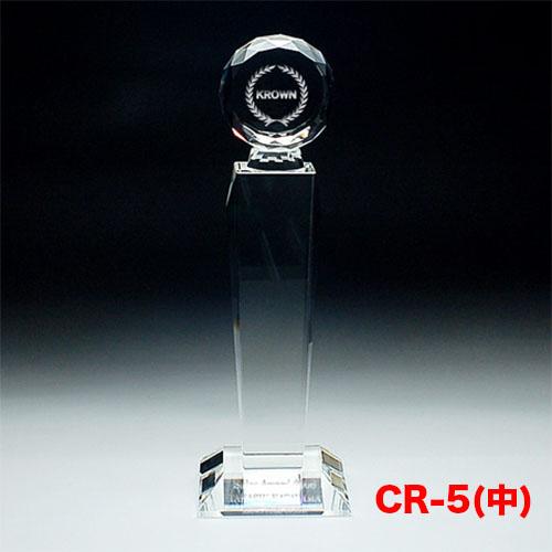 クリスタルトロフィー CR-05(中) ダイヤカット ゴルフ スポーツ 優勝 記念品《文字入れ無料》